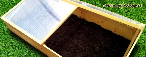 Frühbeet selbst bauen - www.urban-growing.net